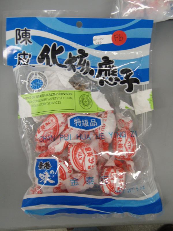 Plum candy recall 10.02.09
